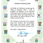 Historical Documents Armenian Community Centre Hamilton